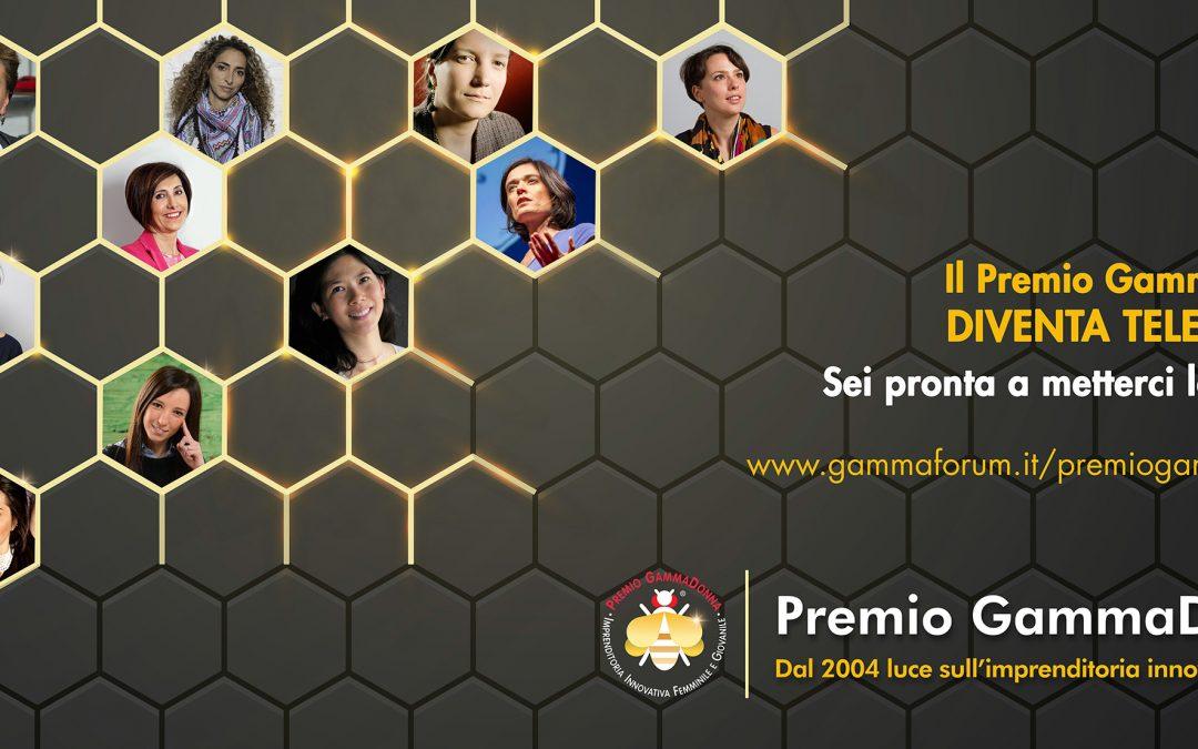 Premio GammaDonna | Iscrizioni aperte fino al 31 Agosto 2020