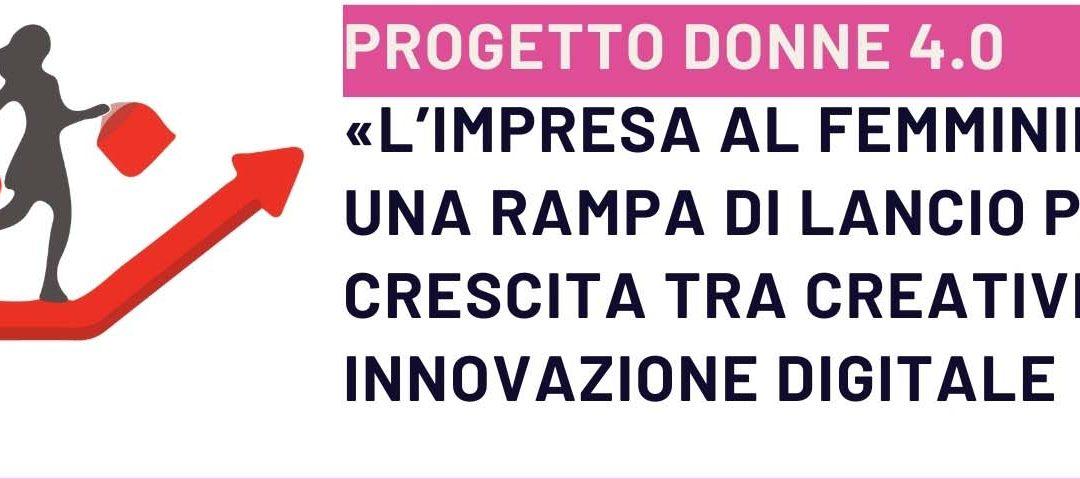 Progetto Donne 4.0 | 4 Dicembre 2020